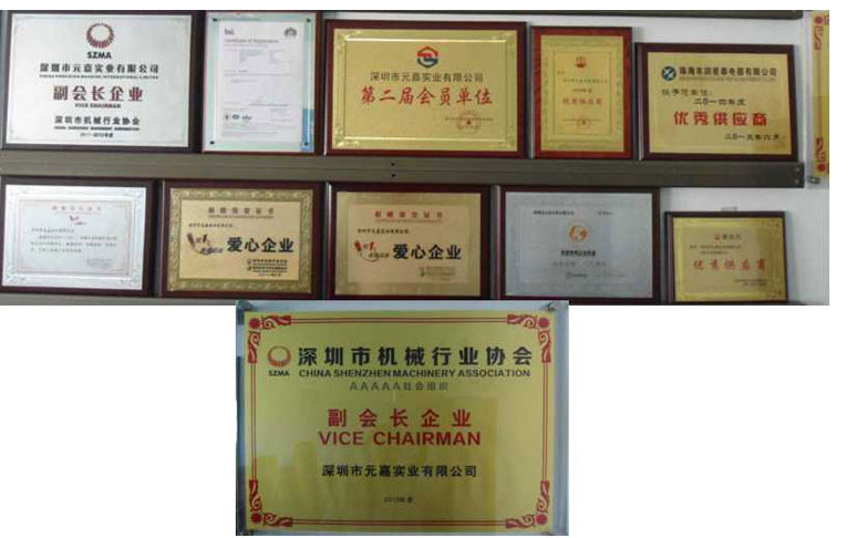 Shenzhen Yuanjia Industrial Co., Ltd.